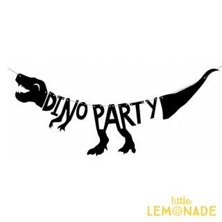 【Party Deco】ダイナソーバナーブラック 恐竜 ガーランド 男の子 ディノパーティー 誕生日(GRL40)