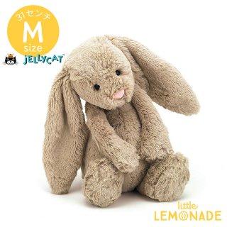 【Jellycat】 Bashful Beige Bunny Mサイズ ベージュ うさぎ バニー ぬいぐるみ ジェリーキャット (BAS3B)