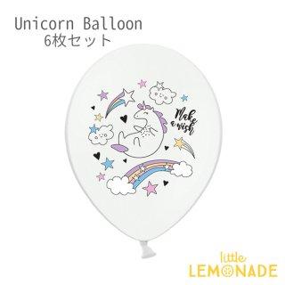 【Party Deco】6枚入り ユニコーン レインボー パーティーバルーン11インチ 28cm (SB14P-205-008-6)