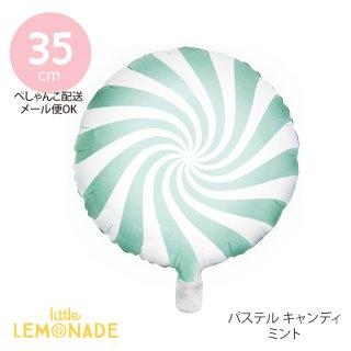 【Party Deco】 パステルキャンディ/ライトミント 【ぺしゃんこでお届け】 (FB20P-103)