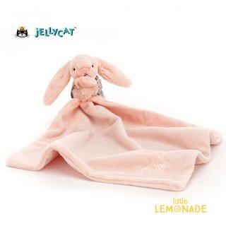 【Jellycat】 ブロッサム バシュフルバニー ブランケット Bettime Blossom Blush Bunny Soother (KBTBB4S) ジェリーキャット