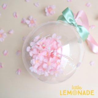 ひなまつり 手まりバルーン 桜の花びら入り 膨らませてお届け 雛祭り 手毬 女の子 お祝い 手鞠
