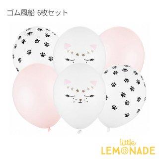 【Party Deco】 6枚入り 3デザイン キャットパーティーバルーン11インチ 28cm 猫 (SB14P-306-000-6)