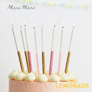 マルチカラー グリッター ロングキャンドル Multicolor Dipped Glitter Candles 【Meri Meri】キャンドル ラメ ケーキ 飾り デコレーション (187135)