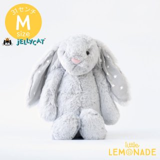 日本先行発売 【Jellycat】 Mサイズ Twinkle Silver Bunny (BAS3SHIM) 星柄×シルバー ぬいぐるみ うさぎ (BAS3SHIM) ジェリーキャット