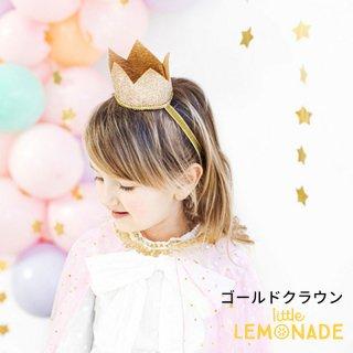 【Party Deco】 あごゴム付きグリッターゴールドのクラウン 王冠 誕生日 ヘッドドレス(STD1-019)