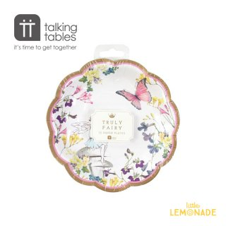 【Talking Tables】 Truly Fairy ぺーパープレート 12枚入り(TSFAIRY-PLATE) 紙皿 Truly Fairy Scallop Edge Plates