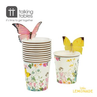 【Talking Tables】 Truly Fairy ぺーパーカップ 12枚入り(TSFAIRY-BFLYCUP) 紙コップ Paper Cups with Butterfly Detail