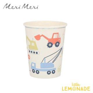 【Meri Meri】 働く車 ペーパーカップ 8個入り Construction Cups  紙カップ  (215074)