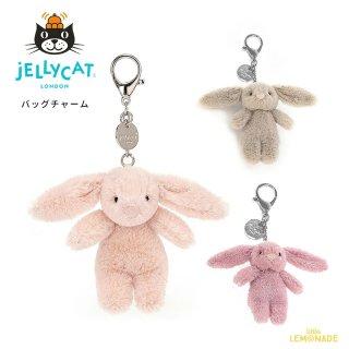 【Jellycat】  バッグチャーム 全4色 Bashful Bunny Bag Charm (BB4FBC / BB4NBC / BB4BBC / BB4TBC) ジェリーキャット