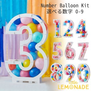 【Ginger Ray】 バルーン ナンバーフレーム 0-9 装飾 Number 0-9 数字 Balloon Kit