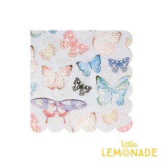 【Meri Meri】 Butterfly Large Napkins バタフライナプキン 16枚入り 蝶々 紙ナプキン  (202169)