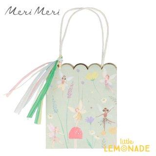 【Meri Meri】  フェアリーパーティー ペーパーバッグ 1枚 紙袋 (210619)