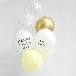 【風船】バースデーバルーン 7枚パック HAPPY BIRTHDAY TO YOU + イラストバルーン ねこ ちょうちょ マットアイボリー マカロンレモン クロームゴールド 誕生日 バルーン