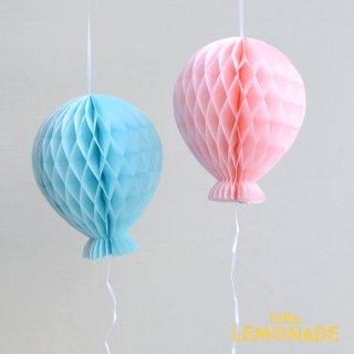 バルーン型ハニカムボール ピンク / ブルー 飾り バースデー 飾り付け  誕生日 プチプラ MIC