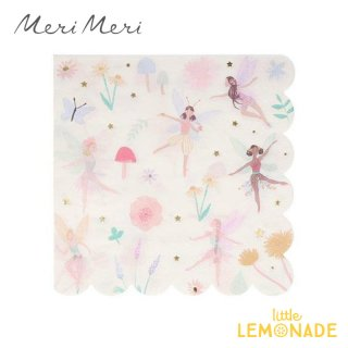 【Meri Meri】  フェアリーラージペーパーナプキン 16枚入り パーティーナプキン 紙ナプキン Large Fairy Napkins(210592)