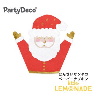 <img class='new_mark_img1' src='https://img.shop-pro.jp/img/new/icons1.gif' style='border:none;display:inline;margin:0px;padding:0px;width:auto;' />【Party Deco】サンタクロースのペーパーナプキン ばんざいサンタ クリスマス Christmas 紙ナプキン(SPK17)