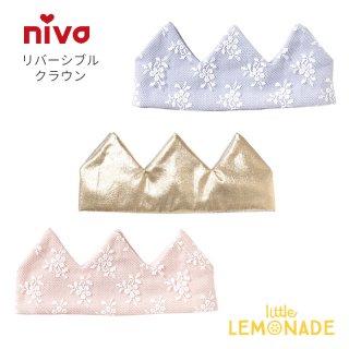 【niva】リバーシブルクラウン/ゴールド ピンク ブルー クラウン 王冠 お誕生日 リバーシブル お祝い(285/286PNK/286BLU)