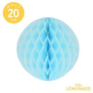アメリカ製 ハニカムボール ライトブルー 20cm