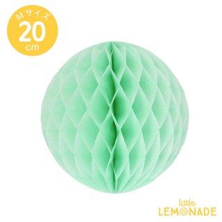 アメリカ製 ハニカムボール ミントグリーン 20cm 【4個までメール便発送可】