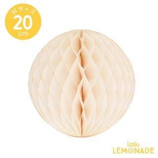 アメリカ製 ハニカムボール アイボリー 20cm 【4セットまでメール便発送可】