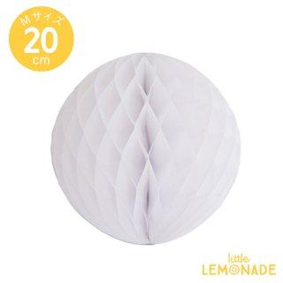 アメリカ製 ハニカムボール ホワイト  20cm 【4セットまでメール便発送可】
