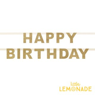 【my little day マイリトルデイ】 HAPPY BIRTHDAY バナー グリッター ゴールド フランス製 誕生日バナー