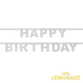 【my little day マイリトルデイ】 HAPPY BIRTHDAY バナー グリッター シルバー フランス製 誕生日バナー