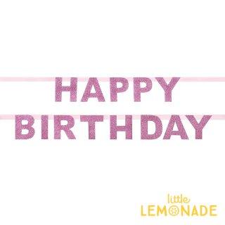 【my little day マイリトルデイ】 HAPPY BIRTHDAY バナー グリッター ピンク フランス製 誕生日バナー ◆SALE