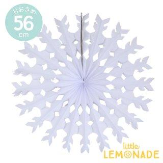 ペーパー ファン スノーフレーク 56cm 雪の結晶  【4個までメール便発送可】