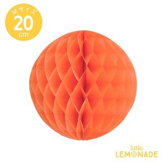 アメリカ製 ハニカムボール オレンジ 20cm 【4セットまでメール便発送可】 【ハロウィン】