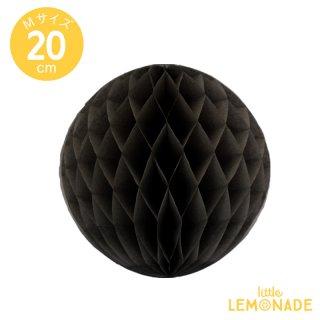 アメリカ製 ハニカムボール ブラック 20cm 【4セットまでメール便発送可】 【ハロウィン】