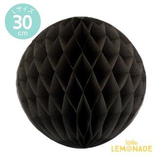 アメリカ製 ハニカムボール ブラック 30cm 【4セットまでメール便発送可】 【ハロウィン】