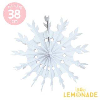 ペーパー ファン スノーフレーク 38cm ホワイト 雪の結晶  【4個までメール便発送可】