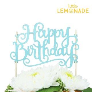 【Alexis Mattox Design】 HAPPY BIRTHDAY 紙製 ライトブルー ケーキトッパー ハッピーバースデイ お祝い 誕生日 (CTP05)