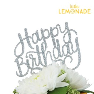 【Alexis Mattox Design】 HAPPY BIRTHDAY グリッター シルバー ケーキトッパー  アクリル製 ハッピーバースデイ 誕生日 お祝い(CT01)