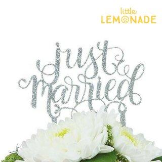 【Alexis Mattox Design】 JUST MARRIED ケーキトッパー  ジャストマリード ブライダル ウェディング 結婚式 お祝い ((CT04)