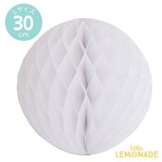 アメリカ製 ハニカムボール ホワイト 30cm 【4セットまでメール便発送可】