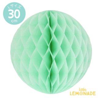 アメリカ製 ハニカムボール ミントグリーン 30cm 【4個までメール便発送可】