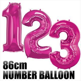 【数字バルーン】【ピンク】約90CMのビッグナンバーバルーン ※ガス無し フィルム風船