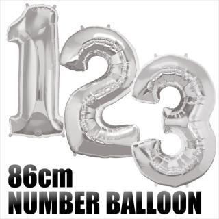 【数字バルーン】【シルバー】約90CMのビッグナンバーバルーン ※ガス無し フィルム風船