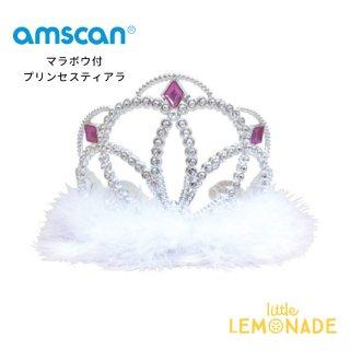 【amscan】プリンセス ティアラ ホワイト マラボウ付 【女の子のバースデイ・パーティー・1歳誕生日に クラウン】