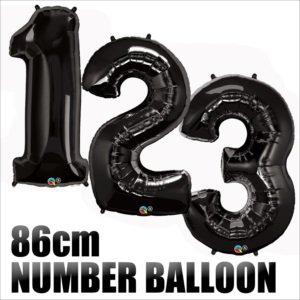 【数字バルーン】【ブラック】約90CMのビッグナンバーバルーン ※ガス無し フィルム風船