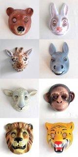 【アニマル マスク】動物のお面 インテリア雑貨 animal mask