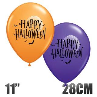【ハロウィン 風船】6枚パック ハロウィンムーン&バッツ  11インチ28CM オレンジ&パープル