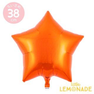 【星型フィルム風船・ぺしゃんこでお届け】アイブレックス スター型15インチ メタリックオレンジ 【メール便可】