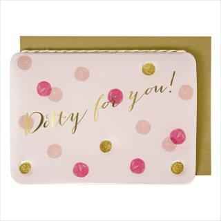 【Meri Meri】バレンタイン カード DOTTY FOR YOU【バレンタイン ペーパークラフト  ハート型   メッセージカード】(15-2503V)