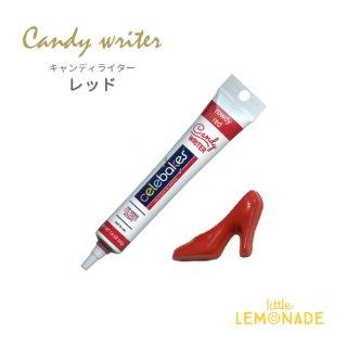 CK キャンディライター/レッド(フタ付き/46g)【メール便可】(7500-3550)