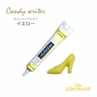 CK キャンディライター/イエロー(フタ付き/46)【メール便可】(7500-3350)