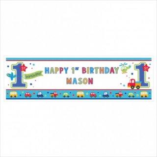 【amscan】男の子用 ジャイアント ウォールバナー(PG120113)【ファーストバースデイ 名前が入れられる HAPPY BIRTHDAY  お誕生日 飾り付け 1歳誕生日 撮影】